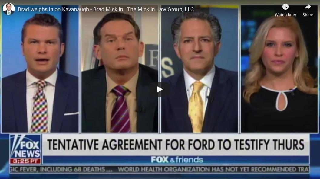 tentative agreement for Ford to testify regarding Judge Kavanaugh